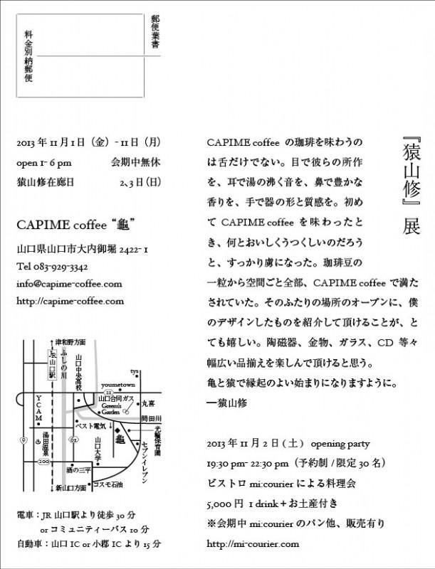 capime.1-2.w